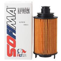 索菲玛 机油滤清器 S5103PE