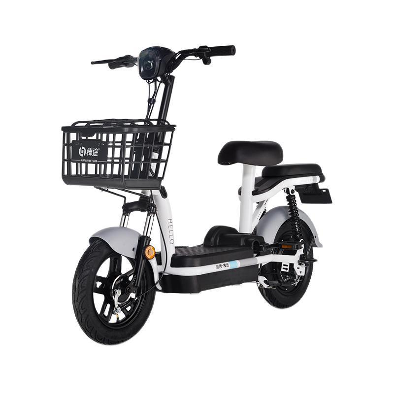 哈啰棒途 小旋风 电动自行车 TDT-156Z 48V12Ah铅酸电池 源彩蓝灰 电池不可提
