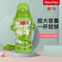 Fisher-Price 费雪 儿童吸管水杯 背带款 500ml