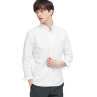 UNIQLO 优衣库 男士棉质长袖衬衫 433472