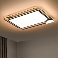 OPPLE 欧普照明 悦然 现代简约客厅LED吸顶灯 145w