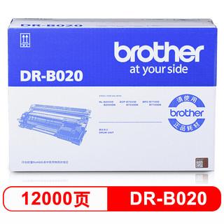 Brother 兄弟 DR-B020 硒鼓(非墨粉盒) 适用兄弟 7720DN;7700D;7530DN;7500D;2050DN;2000D