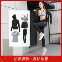 骆驼 运动套装女五件套跑步健身服弹力透气瑜伽服 花灰 M