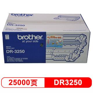 Brother 兄弟 DR-3250黑色原装硒鼓(适用HL-5340D/5350DN/5370DW/DCP-8085DN/MFC-8880DN)