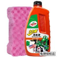 Turtle Wax 龟牌 高泡洗车液 1经济套装 2L