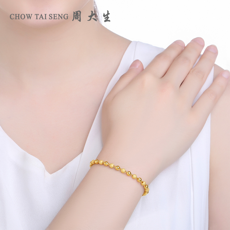 CHOW TAI SENG 周大生 G0HC0091 女士金珠手链 6.06g