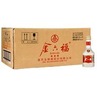 WULIANGYE 五粮液 金六福 三星 52度 浓香型白酒 125ml*24瓶 整箱装