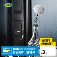 IKEA宜家SMYCKA思米加人造花康乃馨白色北欧仿真花花束装饰装饰花