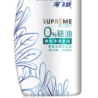 Head & Shoulders 海飞丝 0%硅油微米净透水润致美去屑洗发露 450ml*2