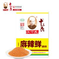 王守义十三香麻辣鲜调味料家用香辣烧烤46g