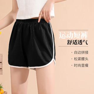 Puella 运动短裤女Puella拉夏贝尔旗下2021春季新品女款休闲短裤宽松跑步