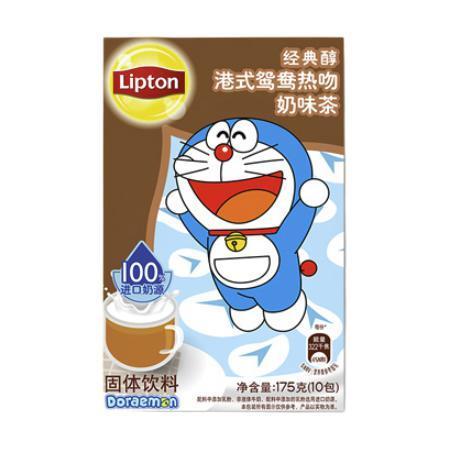 Lipton 立顿 哆啦A梦联名冲饮下奶茶4盒组合装英式金装香浓原味奶茶速溶