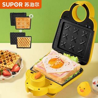 SUPOR 苏泊尔 家用可定时三明治机早餐机面包机煎烤机双面加热华夫饼机轻食机电饼铛 SD1512C802Y