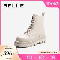 百丽厚底白色马丁靴英伦风女冬新款8孔ins皮短靴85303DD0 米色 34