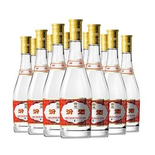 88VIP : 汾酒 黄盖玻汾 53度 清香型白酒 475ml*12瓶