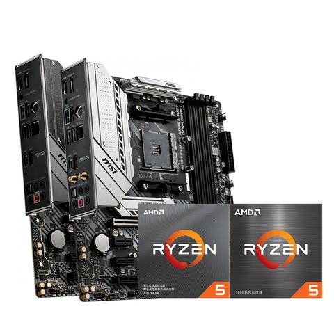 MSI 微星 AMD 锐龙5 5600X/3600处理器(r5)盒装 电脑主板cpu套装搭MSI微星X570/B550/B450板u套装