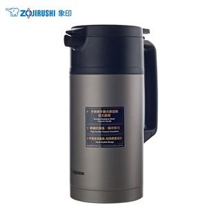 ZOJIRUSHI 象印 保温壶不锈钢真空热水瓶家用大容量24H长效保温进口暖水壶 SH-JAE15 TM灰色1.5L