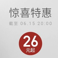 促销活动:天猫 lativ旗舰店 夏日狂欢节