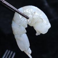 尚致 青岛大虾 冰虾仁 500g*3袋