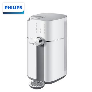 PHILIPS 飞利浦 Philips)净水器家用直饮加热一体机台式净水机净饮机免安装饮水机即热反渗透直饮机ADD6800