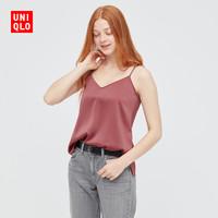 UNIQLO 优衣库 442433 女款丝缎触感吊带衫