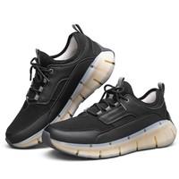 88VIP:SKECHERS 斯凯奇 210284 拼接防滑男士休闲鞋