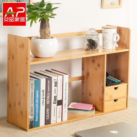艾品学生书架简易桌上办公桌收纳桌面置物架书架书柜小电脑桌书架