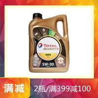 道达尔(Total)原厂全合成机油 (超极驰9000)INEO ECS 5W30 5L 正品进口机油