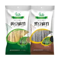 振豫 腐竹 手工大豆制品 夏季凉菜食材单袋160g 黄豆+黑豆腐竹共2袋
