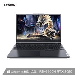 Lenovo 联想 拯救者 R7000 2021 15.6英寸游戏笔记本电脑(R5-5600H、16GB、512GB、RTX3050、100%sRGB)