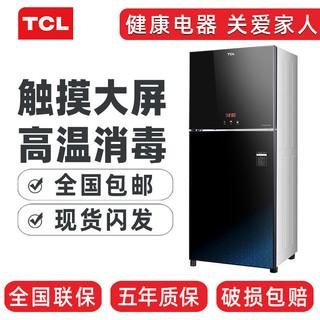TCL -BX03消毒柜家用小型立式中高温双层消毒碗柜多功能厨房放碗架