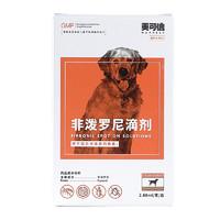 美可信 非泼罗尼滴剂 大型犬猫 2.68ml