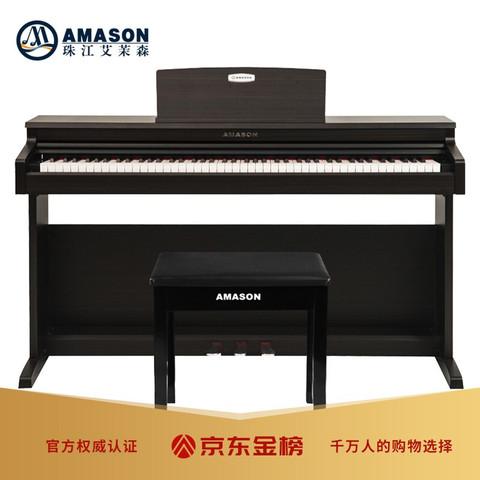 AMASON 艾茉森 珠江钢琴 艾茉森电钢琴V03S智能数码88键重锤力度键盘立式电子钢琴 儿童初学成人练习考级通用