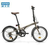 DECATHLON 迪卡侬 折叠车变速城市通勤自行车成年男女超轻便携20寸单车OVBIC