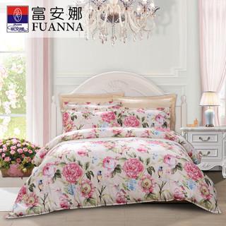 FUANNA 富安娜 家纺 全棉四件套 纯棉床品套件 双人床单被套 芬芳花意1米5床(203*229cm)粉色