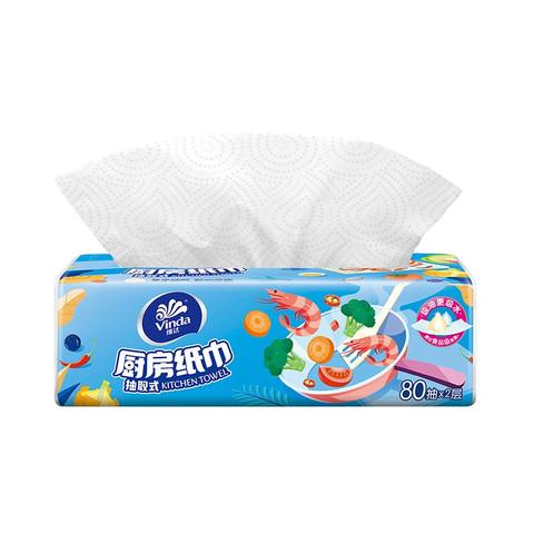 Vinda 维达 厨房用纸 抽取式80抽*单包