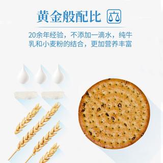 京东PLUS会员 : UNCLE POP 米老头 全奶道牛乳饼 250g(8包)
