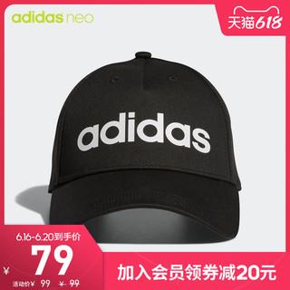 adidas 阿迪达斯 官网 adidas neo DAILY CAP 男女运动帽子DM6178