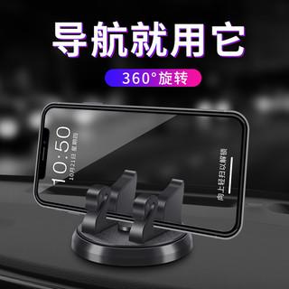 LEEIOO 乐益 车载手机支架车内饰品摆件导航汽车用品创意多功能通用仪表台支架