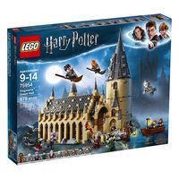 LEGO 乐高 Harry Potter 哈利·波特系列 75954 霍格沃茨城堡