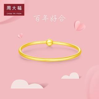 CHOW TAI FOOK 周大福 珠宝首饰婚嫁简约足金黄金手镯计价F209976