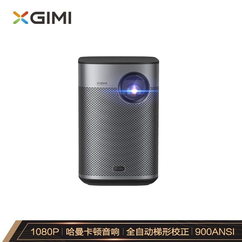 XGIMI 极米 Play X HOME 家用投影仪