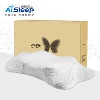Aisleep 睡眠博士 恒温零度绵钻石枕