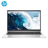 18日0点:HP 惠普 战X锐龙版 15.6英寸笔记本电脑(R7-5800U、16G、512GB、100%sRGB)