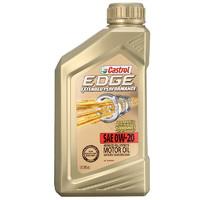 Castrol 嘉实多 极护 EP 0W-20 A1/B1 SN级 全合成机油 946ml