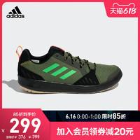 adidas 阿迪达斯 官网 TERREX BOAT LACE DLX BLUE 男女户外运动鞋FY2741