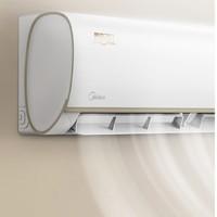 Midea 美的 KFR-26GW/N8VJC3  壁挂式空调