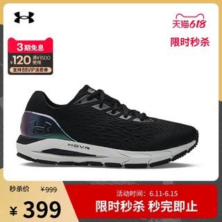 UNDER ARMOUR 安德玛 官方UA HOVR Sonic 3 OS女子跑鞋3023950