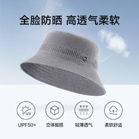 Beneunder 蕉下 21穹顶系列 女款遮阳渔夫帽