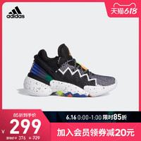 adidas 阿迪达斯 官网 adidas D.O.N. Issue 2 J大童/女子低帮篮球运动鞋FZ1423